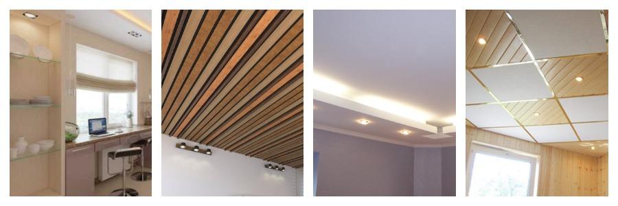 Виды навесного потолочного покрытия