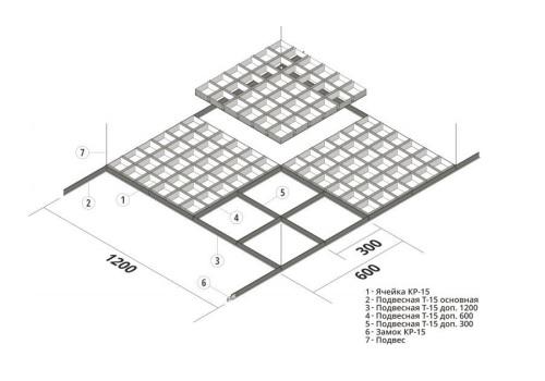 Подвесной  потолок способ установки